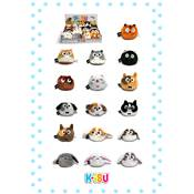 KISU PELUCHE ASSORTIMENT 16PCS vague 1